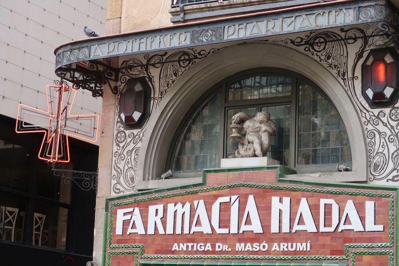 Imprescindibles en Barcelona en la Rambla